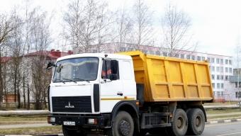 Аренда самосвала МАЗ-5516