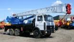 Галичанин - 32 тонны