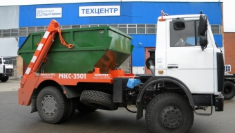МАЗ МКС-3501 - 8 м3 (9 тонн)