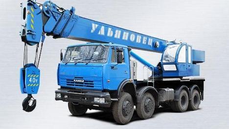 Ульяновец - 40 тонн
